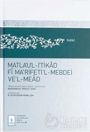 Resim Matla'ul-İtikad Fi Na'rifeti'l-Mebdei ve'l-Mead