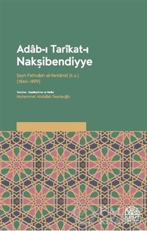 Resim Adab-ı Tarikat-ı Nakşibendiyye