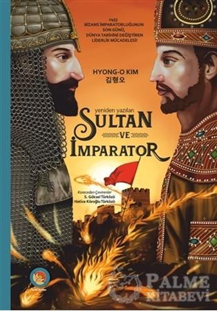 Resim Sultan ve İmparator