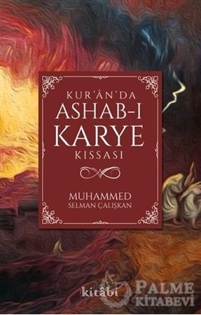 Resim Kur'an'da Ashab-ı Karye Kıssası
