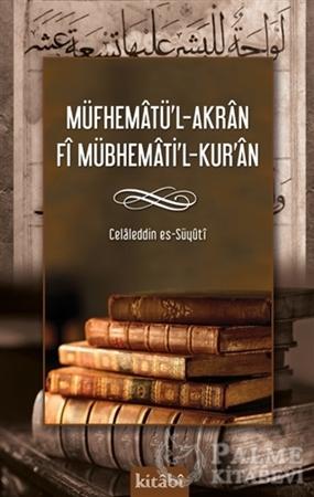 Resim Müfhematü'l-Akran Fi Mübhemati'l-Kur'an