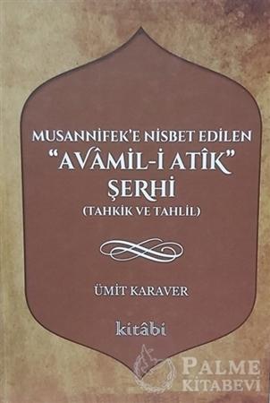 Resim Musannifek'e Nisbet Edilen Avamil-i Atik Şerhi
