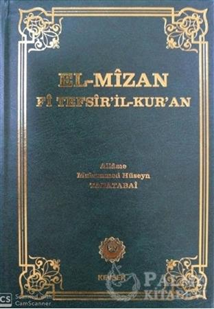 Resim El-Mizan Fi Tefsir'il-Kur'an 12. Cilt