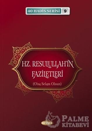 Resim Hz. Resulullah'ın Faziletleri