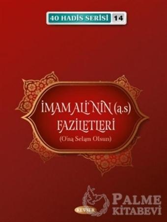 Resim İmam Ali'nin (a.s) Faziletleri