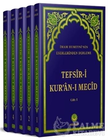 Resim Tefsir-i Kur'an-ı Mecid (5 Cilt Takım)