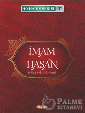 Resim İmam Hasan (A.S) (40 Hadis Serisi 7)