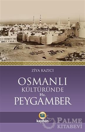 Resim Osmanlı Kültüründe Hz. Peygamber