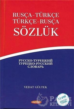 Resim Türkçe-Rusça / Rusça-Türkçe Sözlük
