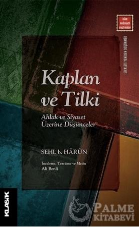 Resim Kaplan ve Tilki