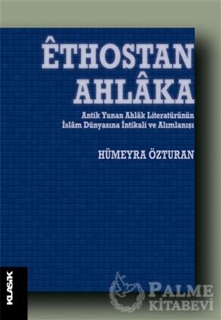Resim Ethostan Ahlaka