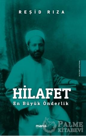 Resim Hilafet