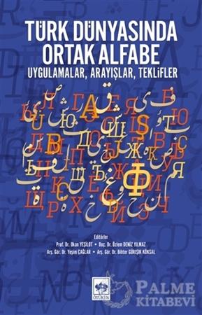 Resim Türk Dünyasında Ortak Alfabe