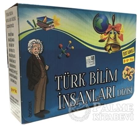 Resim Türk Bilim İnsanları Dizisi (10 Kitap Takım)
