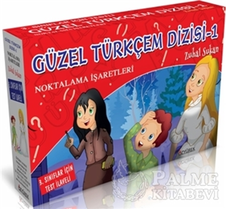 Resim Güzel Türkçem Dizisi - 1 (10 Kitap Takım)