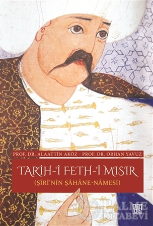 Resim Tarih-i Feth-i Mısır (Şiri'nin Şahane Namesi)