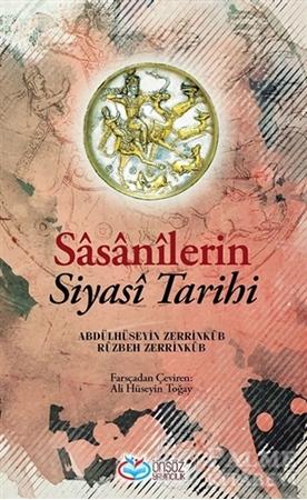 Resim Sasanilerin Siyasi Tarihi
