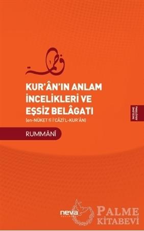 Resim Kur'an'ın Anlam İncelikleri ve Eşsiz Belagatı