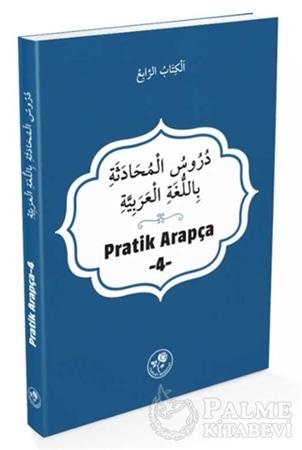 Resim Pratik Arapça 4