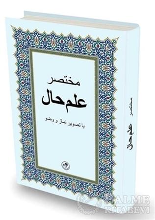 Resim Muhtasar İlmihal (Farsça)