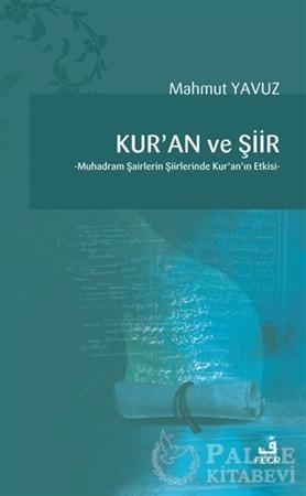 Resim Kur'an ve Şiir