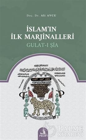 Resim İslam'ın İlk Marjinalleri