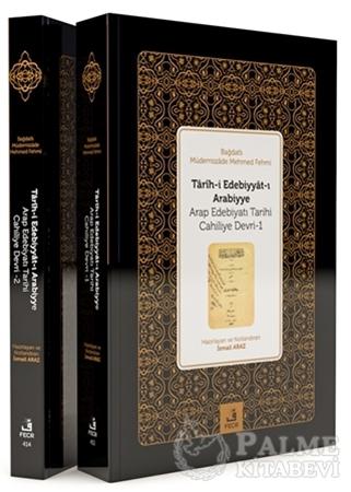 Resim Tarih-i Edebiyyat-ı Arabiyye (2 Kitap Takım)