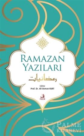 Resim Ramazan Yazıları