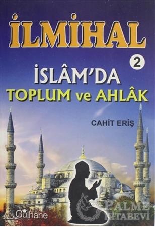 Resim İlmihal 2 - İslam'da Toplum ve Ahlak