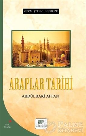 Resim Araplar Tarihi - Geçmişten Günümüze