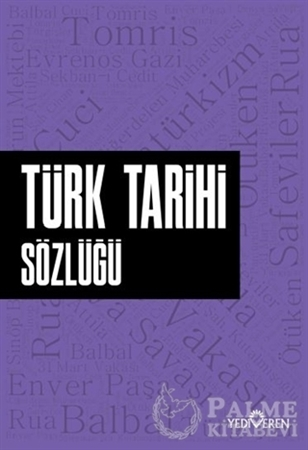 Resim Türk Tarihi Sözlüğü