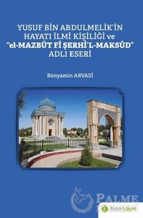 """Resim Yusuf Bin Abdulmelik'in Hayatı İlmi Kişiliği ve """"el-Mazbut Fi Şerhi'l-Maksud"""" Adlı Eseri"""