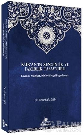 Resim Kur'an'ın Zenginlik ve Fakirlik Tasavvuru