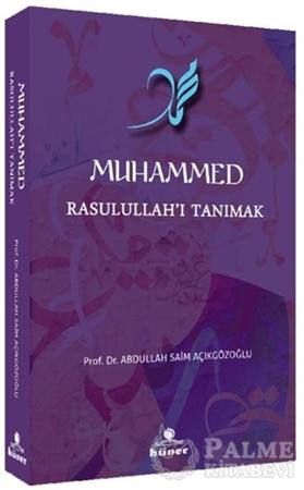 Resim Muhammed Rasulullah'ı Tanımak