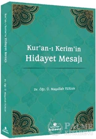 Resim Kur'an-ı Kerim'in Hidayet Mesajı