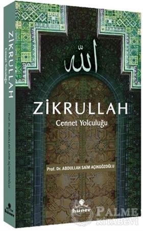 Resim Zikrullah