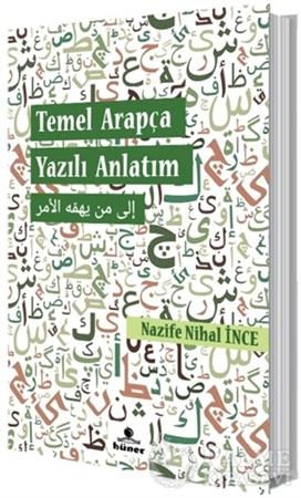 Resim Temel Arapça Yazılı Anlatım