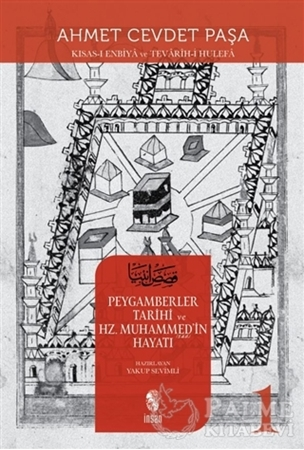 Resim Peygamberler Tarihi ve Hz. Muhammed'in (s.a.v.) Hayatı 1