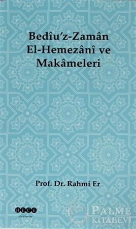 Resim Bediü'z-Zaman El-Hemezani ve Makameleri