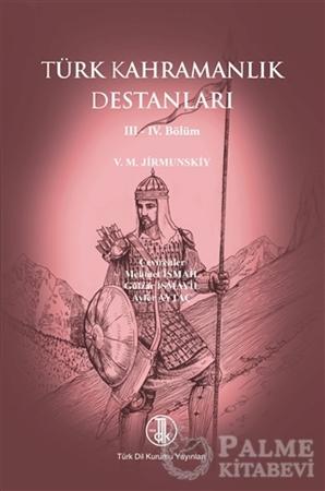 Resim Türk Kahramanlık Destanları 3 - 4. Bölüm