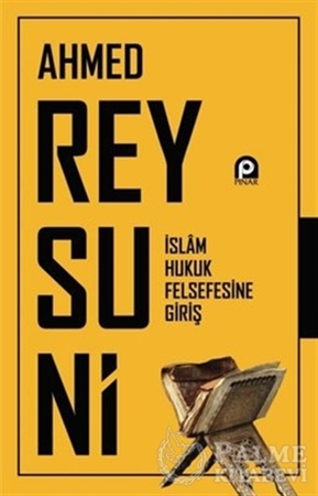 Resim İslam Hukuk Felsefesine Giriş