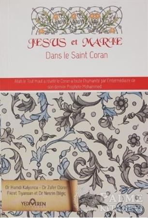Resim Jesus et Marie - Kuran'da Hz. İsa ve Hz. Meryem