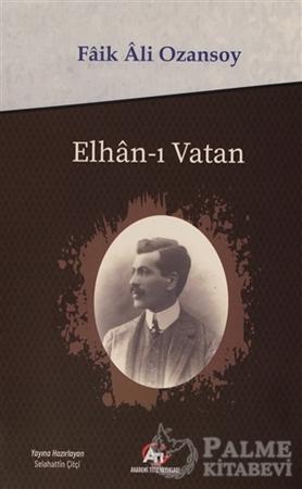 Resim Elhan-ı Vatan