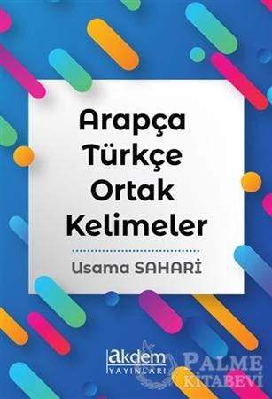 Resim Arapça Türkçe Ortak Kelimeler