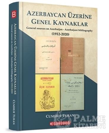 Resim Azerbaycan Üzerine Genel Kaynaklar (1912-2020)