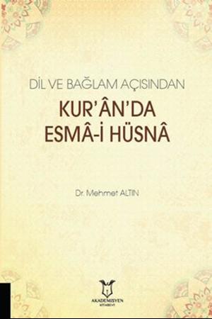 Resim Dil ve Bağlam Açısından Kur'an'da Esma-i Hüsna