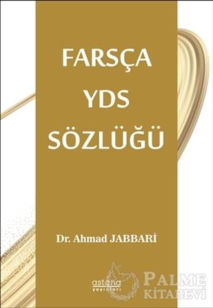 Resim Farsça YDS Sözlüğü
