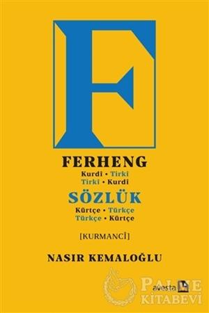 Resim Sözlük (Kürtçe-Türkçe) Ferheng (Kurdi-Tirki)