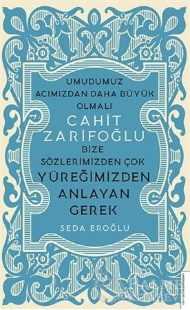 Resim Cahit Zarifoğlu