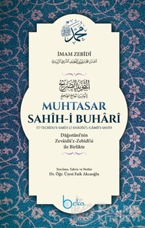 Resim Muhtasar Sahih-i Buhari (Şamua)
